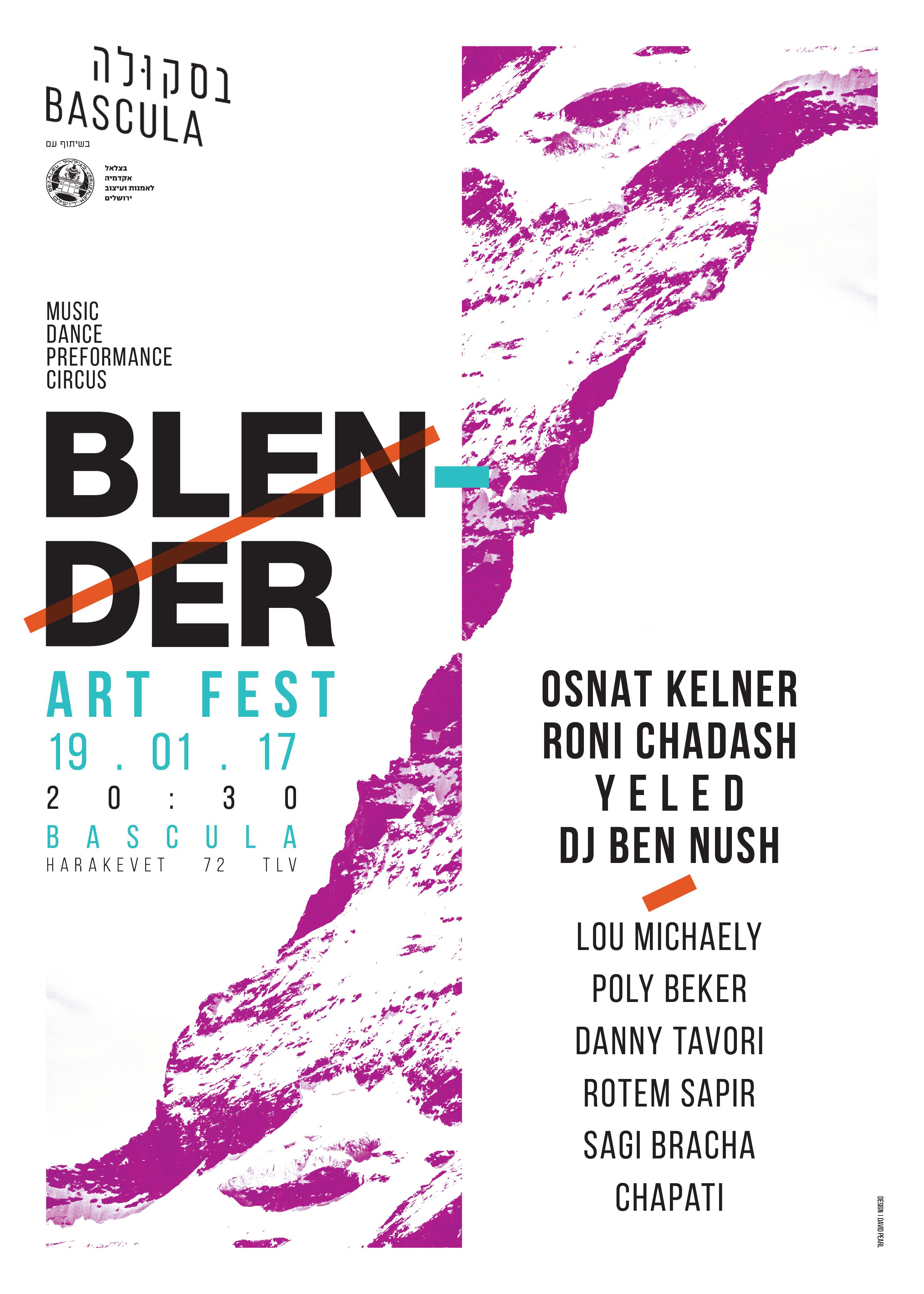 BLENDER POSTER for WEB