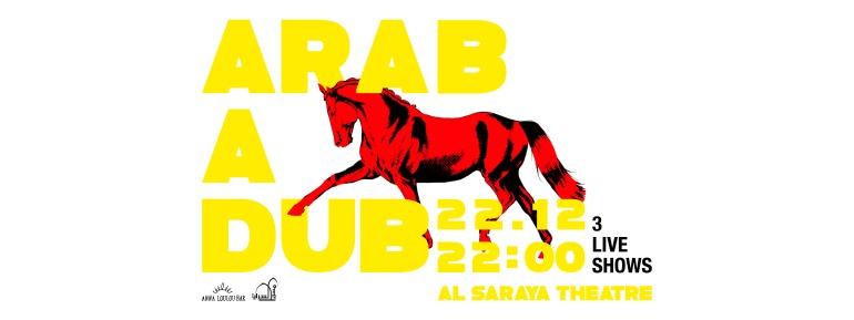 ARAB A DUB POSTER BANNER1
