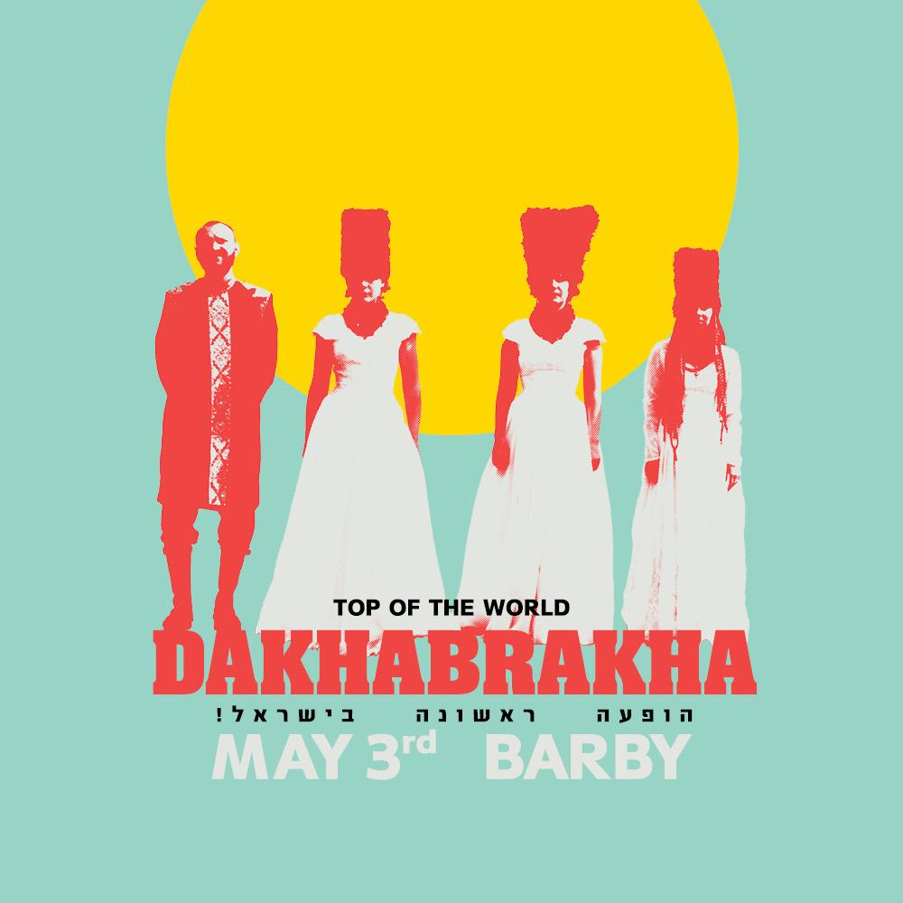 DakhaBrakha 1000X1000