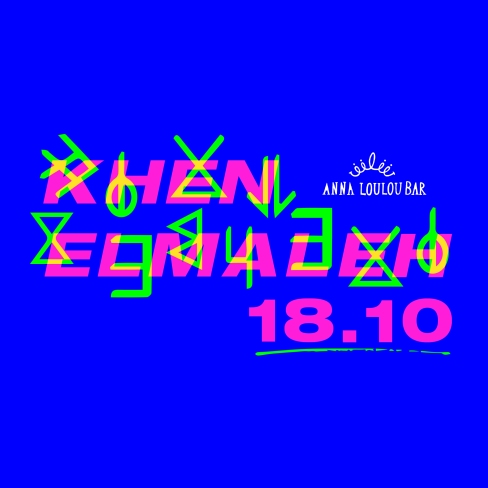 Khen 18.10 Facebook & Instagram