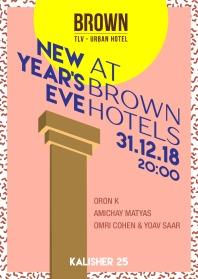 fb_poster_brown_DJS